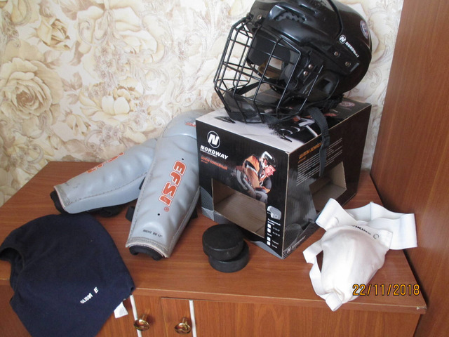 Хоккейные принадлежности